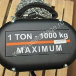 Лебедки LODESTAR (USA) Грузоподъёмность 1000 kg