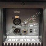 Новая! Активная двухполосная акустическая система RCF ART 315A MKIII (Italy)