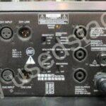 Б/У!Eurosound LMF-1800