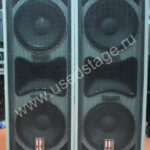 Б/У! TOP EUROSOUND DP-212  LA BOMBA SERIES