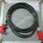 Б/У!Силовой кабель 8 метров.