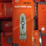 НОВАЯ!ЛампаMSR 575/2 (China)
