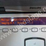 Б/У!Комплект — конференц система Philips (Holland) 1) Пульт делегата с микрофоном Philips LBB 3546/00 WK0111— 32 шт. 2) Блок управления Philips LBB 3500 central control unit— 1 шт. Система коммутации в комплекте.