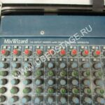 Б/У! Пульт ALLEN&HEATH  MIX Wizard WZ 16:2 DX (England)