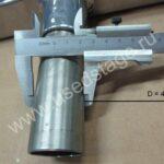 Новая!Перекладина стальная для штативов диаметр 40мм, длина 600мм.
