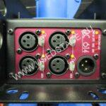 Новый!Дистрибьютор питания со сплиттером DMX 512 (Россия)