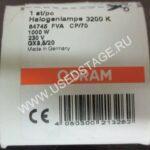 НОВАЯ!ЛампаOsram Halogenlampe 3200K 64745 FVA CP/70 (Germany).
