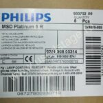 НОВАЯ! Лампа  Philips MSD Platinum 5R (China)