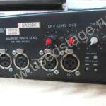 Б/У!Neva Audio SA 2504 (Russia)