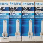 НОВЫЕ. Лампы Philips CDM-T 150W/942