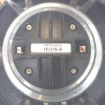 Б/УКоаксиальный монитор 15″ FBT (Italy)