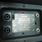 Б/У Комплект звука 500Watt